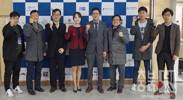 20171116 3D프린팅 컨퍼런스 입주기업 사진1.jpg