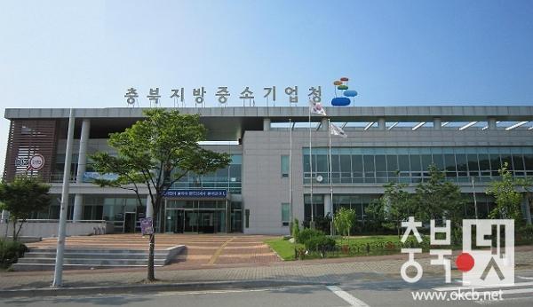 충북지방중소기업청.jpg