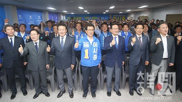 20180527 이시종 충북도지사 후보 선거사무소 개소식3.JPG