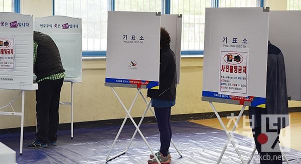 선거 투표소3.jpg
