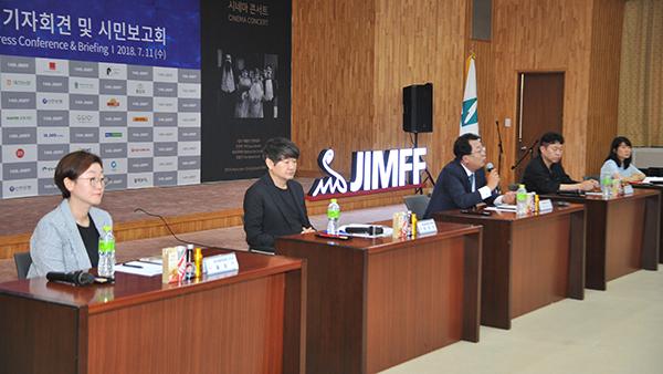20180711 제천국제음악영화제 기자회견2.jpg