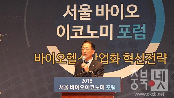 서울 바이오이코노미 포럼 박구선 오송재단 이사장.jpg