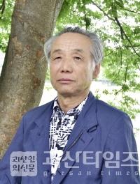 남윤봉 교수.jpg