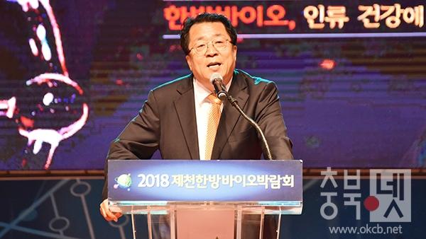 20181005 제천한방바이오박람회(이상천 제천시장).jpg