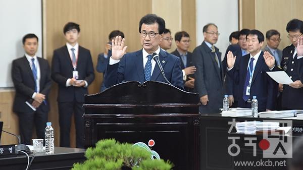 20181016 충북도 국정감사 이시종 지사1.jpg