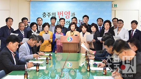 20181017 충주시의회 충북선 고속화 예타 면제 지지 기자회견.jpg