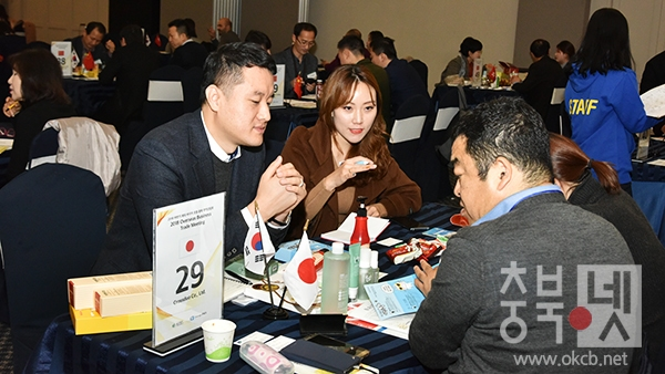 20181115 해외바이어 초청 충북 무역상담회3-1.jpg