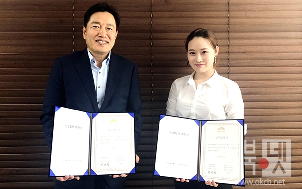 하니소프트-타워피엠씨 사업협력 계약 체결.jpg