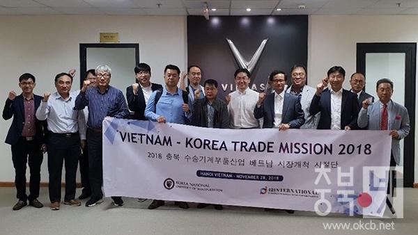 한국교통대 C-STAR사업단 베트남 사진1.jpg