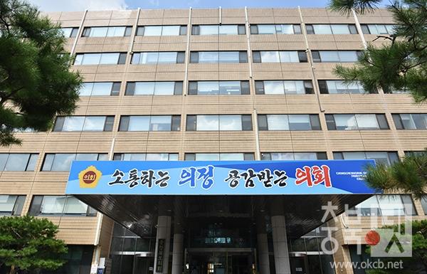 충북도의회 전경.jpg
