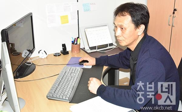 네이처팜 염영규 대표.jpg