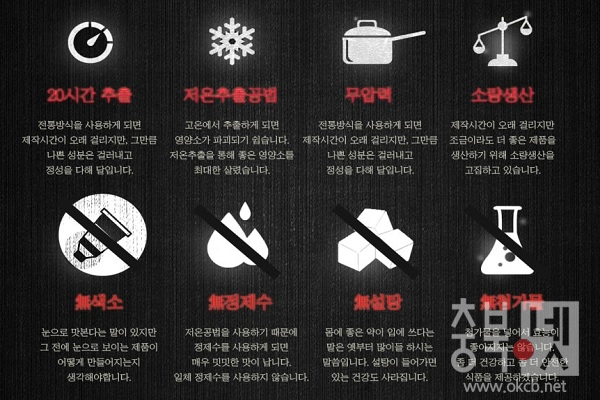 네이처팜 제조과정 특징.jpg