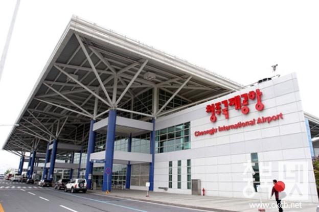 청주공항 사진.jpg