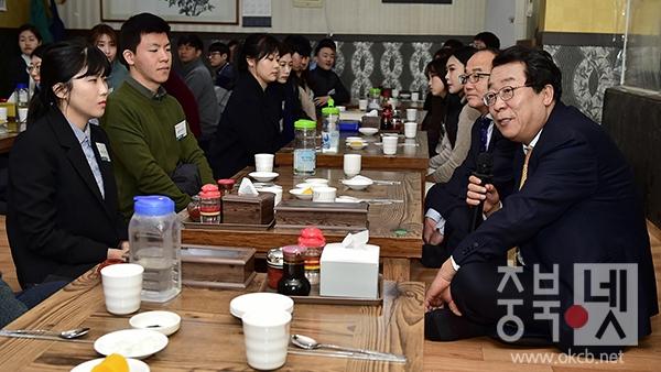 이상천 제천시장, 신규공무원과 통통통 간담회 (4).jpg