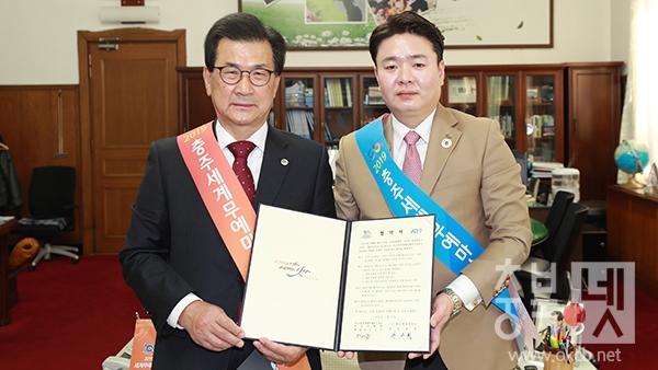 한국JC 중앙회장 충주세계무예마스터십 홍보 협약(집무실 2.8).JPG